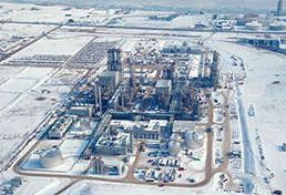 Cepsa agrees sale of PTA petrochemical business in Montreal to Indorama