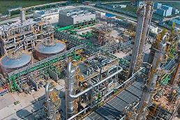Cepsa to open new petrochemical plant in Shanghai at end of April