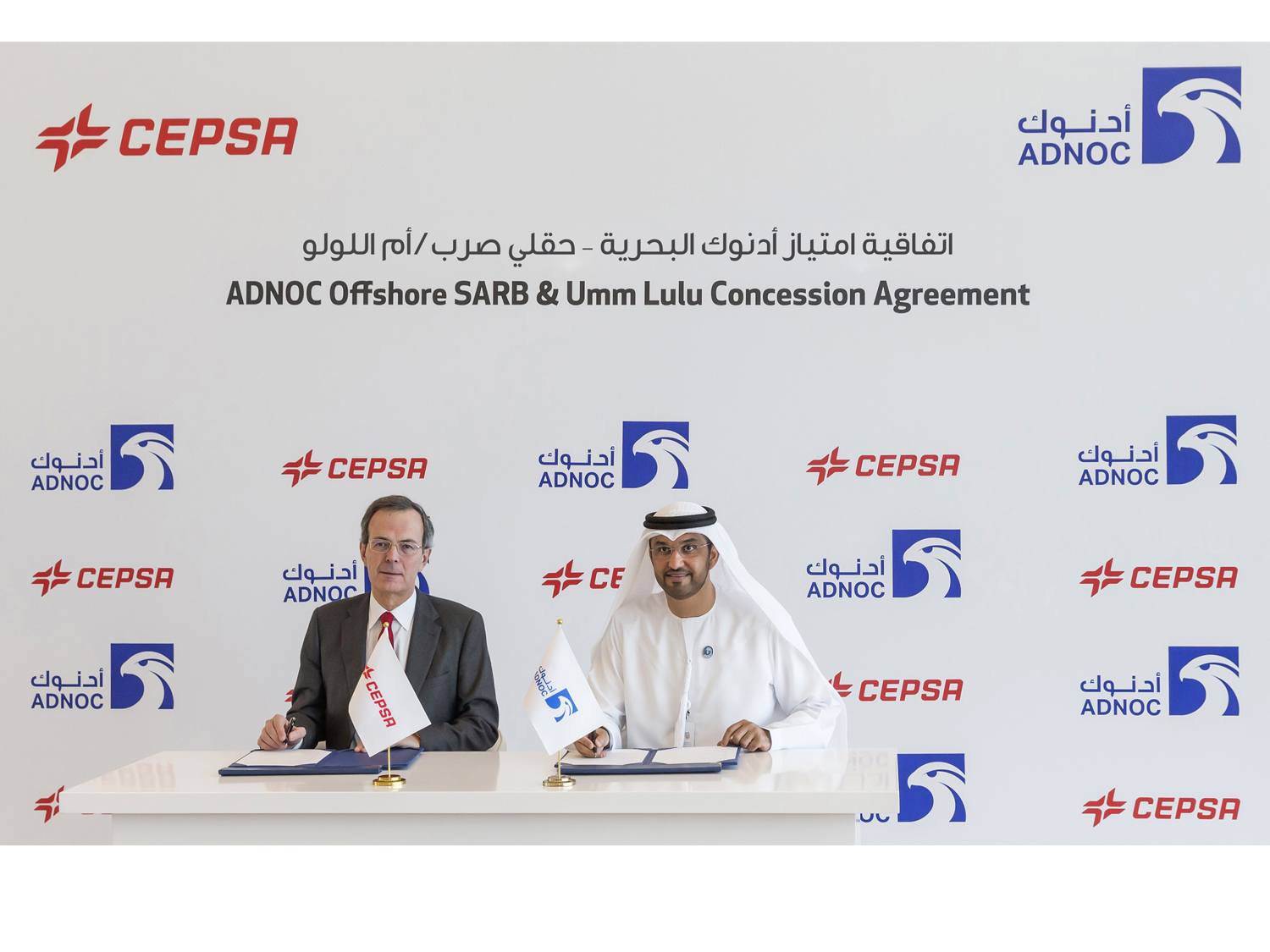 His Excellency Dr Sultan Ahmed Al Jaber, ADNOC Group Chief Executive Officer, and Pedro Miró, Vice Chairman and CEO of Cepsa